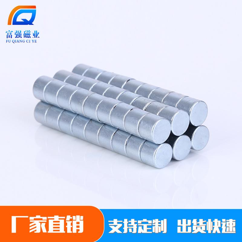鐵鐵硼強力吸鐵石(shi)