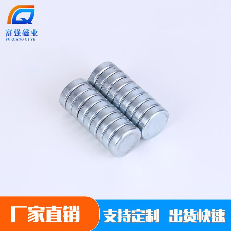 玩具強力磁鐵附手機支架磁鐵
